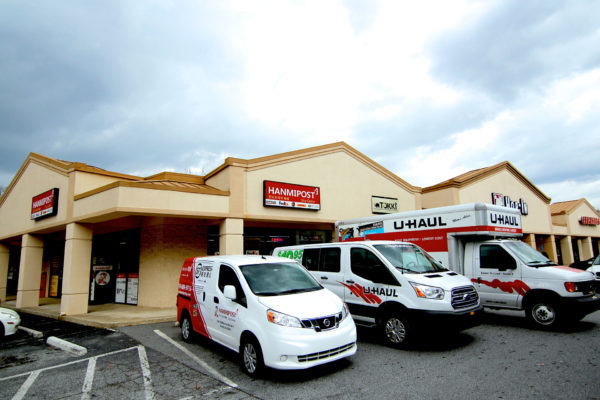 Front Store with Vehicle Fleet
