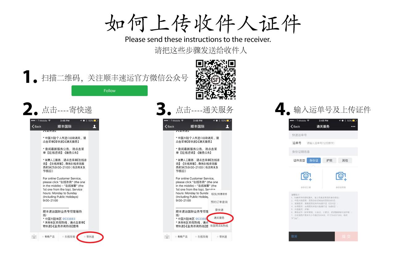 Reg-Instructions-for-the-Website